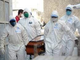 Corpo do  estudante de medicina vítima de COVID 19 chega agora tarde 29 a Iporá